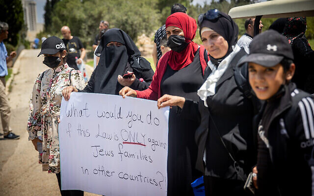 """Une manifestation contre la """" loi sur le regroupement familial """" devant la Knesset, à Jérusalem, le 5 juillet 2021. (Yonatan Sindel/Flash90)"""