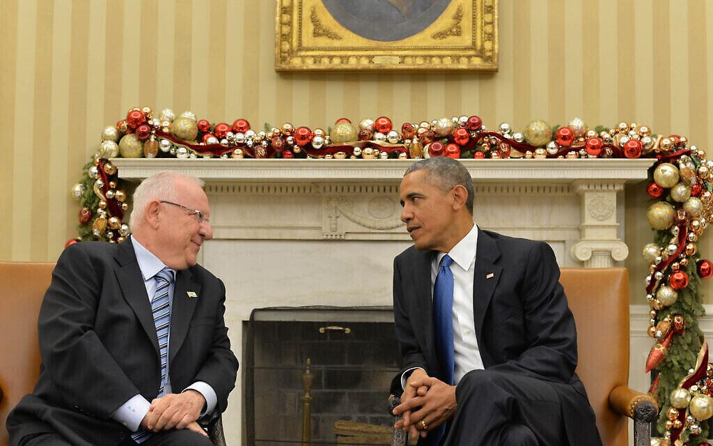 Le président Reuven Rivlin rencontre le président américain Barak Obama à la Maison Blanche à Washington, le 9 décembre 2015. (Crédit : Kobi Gideon / GPO)