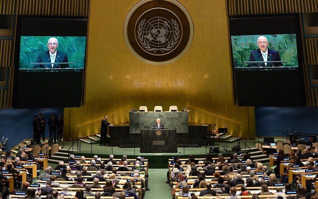 Le président Reuven Rivlin s'adresse à l'Assemblée générale des Nations unies, le 28 janvier 2015. (Crédit : Bureau du Président)