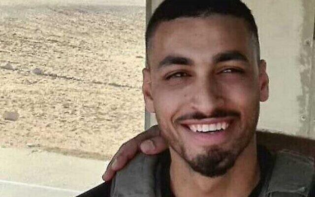 L'officier de la police des frontières Barel Shmueli, grièvement blessé lors d'une fusillade à la frontière de Gaza le 21 août 2021. (Crédit : Police des frontières)
