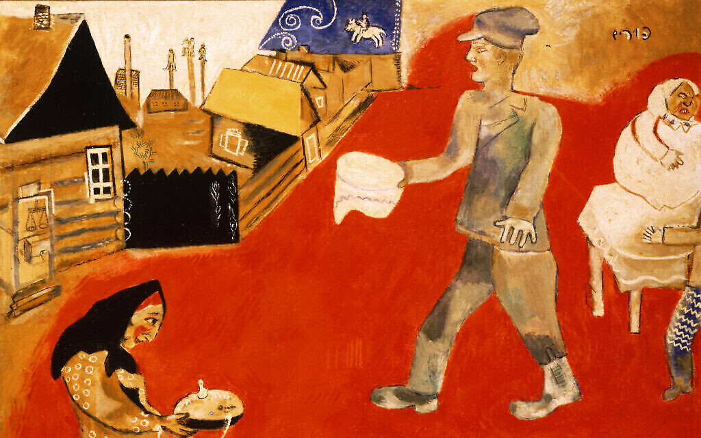 """Détail de """"Pourim"""" de Marc Chagall, peint vers 1916-1917. (Crédit : Musée d'art de Philadelphie, Philadelphie. © Artists Rights Society (ARS), New York / ADAGP, Paris/ Jewish Museum NYC)"""