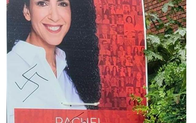 Une affiche électorale de Rachel Bendayan taguée avec des croix gammées, à Montréal, au Canada, en août 2021. (Crédit : Rachel Bendayan / Twitter)