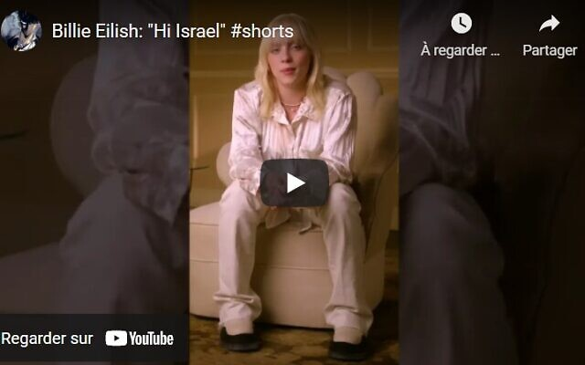 Billie Eilish salue ses fans israéliens dans une vidéo. (Capture d'écran)