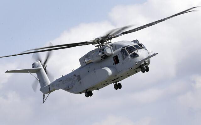 Illustration : Un Sikorsky CH-53K King Stallion vole au cours du salon aéronautique ILA de Berlin, en Allemagne, le 25 avril 2018. (Crédit  : Michael Sohn/AP)