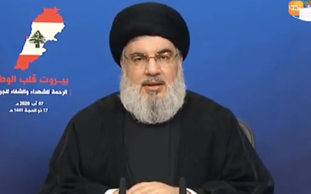 Le secrétaire général du Hezbollah, Hassan Nasrallah, prononce un discours au lendemain d'une explosion meurtrière à Beyrouth, le vendredi 7 août 2020. (Crédit : capture d'écran d'al-Manar)
