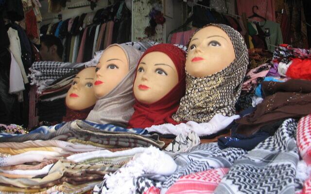 Photo d'illustration : Des Hijabs présentés à la vente. (Crédit : Wikimedia Commons via JTA)