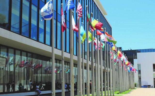Le campus de l'IDC Herzliya. (Crédit : autorisation )