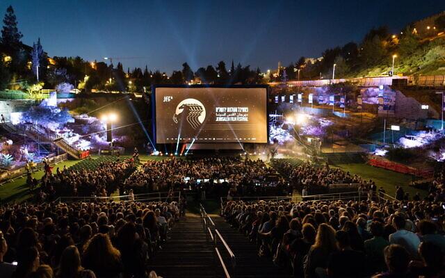 """L'ouverture du festival annuel du film de Jérusalem aura lieu le 24 août, avec la projection du film d'Ari Folman """"Where is Anne Frank ?"""" à la piscine du Sultan, comme les années précédentes (Crédit : courtoisie Dor Kedmi)."""
