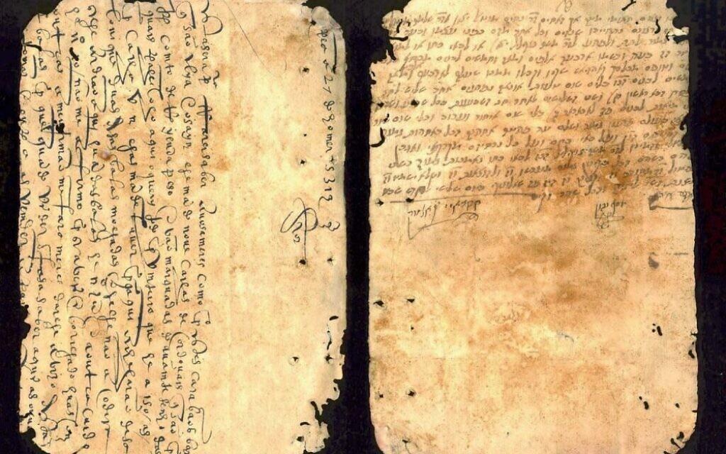 Documents communautaires juifs retirés des reliures, début du 16e siècle (Crédit : Bidspirit)