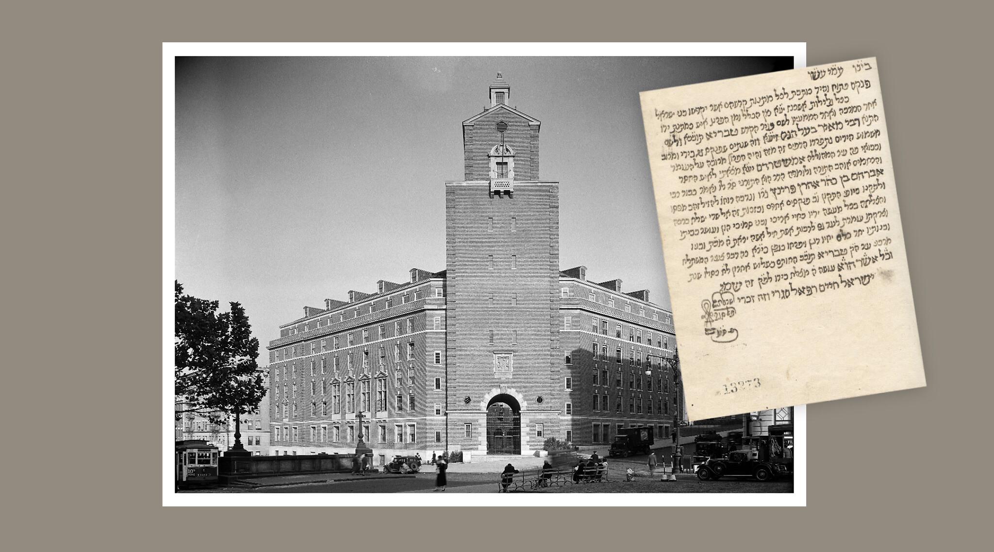 Le Séminaire théologique juif de New York, photographié le 17 octobre 1934, est superposé à l'image d'une page d'un manuscrit d'un rabbin de Tibériade qui s'est rendu en Europe pour une mission de collecte de fonds en 1807. (Crédits : MCNY/Gottscho-Schleisner/Getty Images/ via JTA)