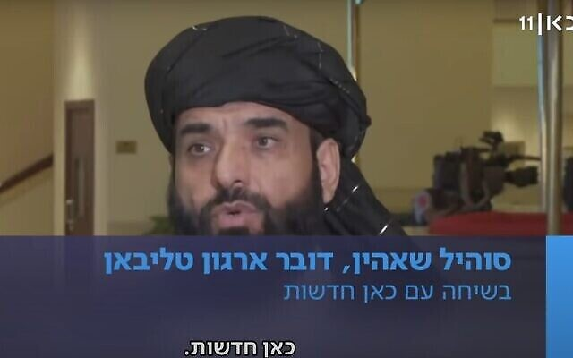 Capture d'écran de l'interview israélienne de Kan avec le porte-parole des talibans Suhail Shaheen, le 17 août 2021. (Crédit : capture d'écran de Kan)