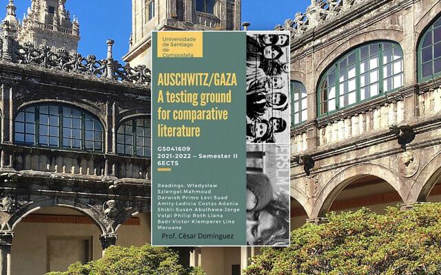 """Un dépliant pour le cours intitulé """"Auschwitz/Gaza : Un terrain d'essai pour la littérature comparée"""". (Crédit : Wikimedia Commons)"""
