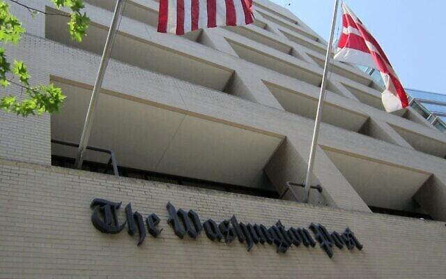 L'ancien bâtiment du Washington Post, le 9 juin 2011. (Crédit : Daniel X. O'Neil/Creative Commons via JTA)