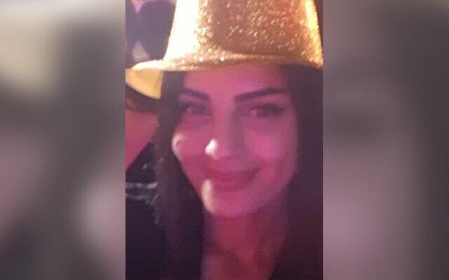 Lorin Musrati ,28 ans, tuée par balle alors qu'elle était au volant de sa voiture à Ramlé, le 20 août 2021. (Autorisation) ,