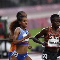 La coureuse israélienne Selamawit Teferi participe à la finale du 5000 m féminin aux Jeux olympiques de Tokyo 2020, le 2 août 2021. (Amit Shisel/Comité olympique israélien)