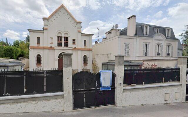 La synagogue d'Enghien-les-Bains.(Crédit : Google street view)