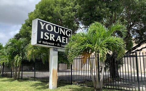La synagogue Young Israel à Hollywood, en Floride. (Crédit : Shira Hanau via JTA)