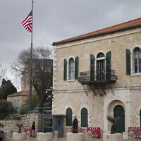Le bâtiment du consulat général des États-Unis à Jérusalem, le 4 mars 2019. (Ariel Schalit / AP)