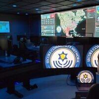 Une vue du nouveau centre de commande du Secure Community Network à Chicago. (Crédit : avec l'aimable autorisation du SCN via JTA)