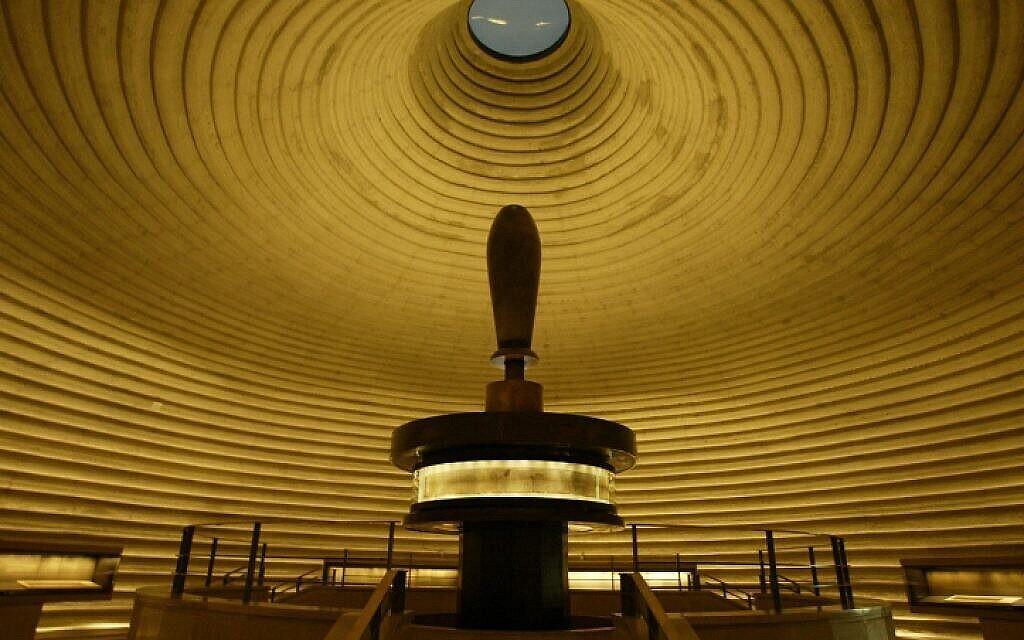 L'intérieur du sanctuaire du Livre, qui héberge les rouleaux de la mer Morte au musée d'Israël. (Crédit :  Flash90)
