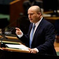 Le Premier ministre israélien Naftali Bennett lors de son discours à l'Assemblée générale des Nations unies à New York, le 27 septembre 2021. (Crédit : Avi Ohayon / GPO)