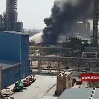 Capture d'écran d'une vidéo montrant un incendie qui se serait déclaré dans un centre de recherche du Corps des gardiens de la révolution islamique à l'ouest de Téhéran, le 26 septembre 2021.