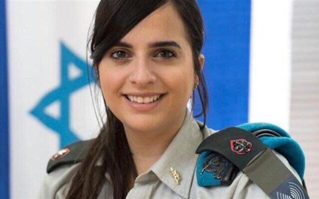 Keren Hajioff. (Crédit : Porte-parole de l'armée israélienne)