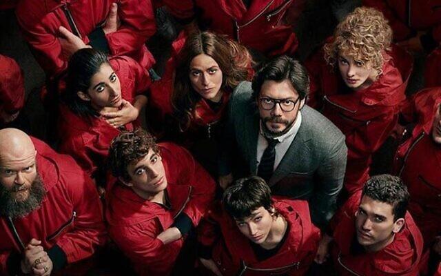 Image de la série «La Casa de Papel». (Crédit : Netflix)