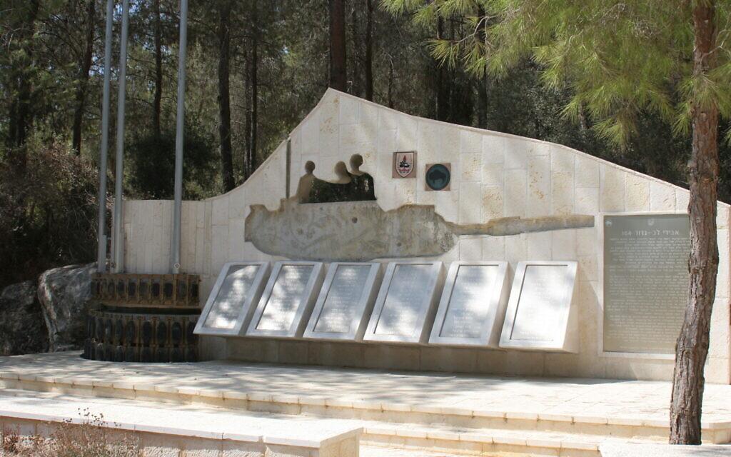 Le mémorial dédié au bataillon de blindés 184 dans la forêt du Président. (Crédit :  Shmuel Bar-Am)