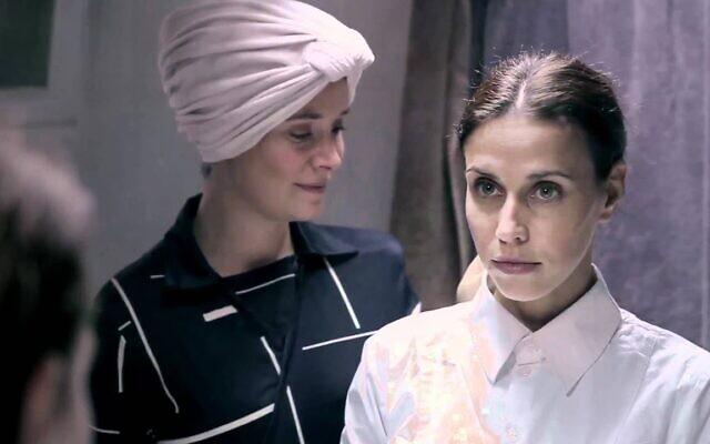 """""""Une sœur à moi"""", un court-métrage présenté dans le cadre de la visite numérique de l'école du film Maaleh de Jérusalem. (Autorisation :  Maaleh)"""