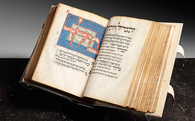 Le machzor de Luzzatto pour les fêtes de fin d'année est le plus ancien livre de prières hébraïque à être mis aux enchères et devrait atteindre au moins 4 millions de dollars. (Avec l'aimable autorisation de Sotheby's via JTA)