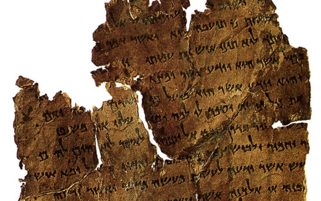 Le rouleau du document de Damas découvert dans la grotte 4 de Qumran.