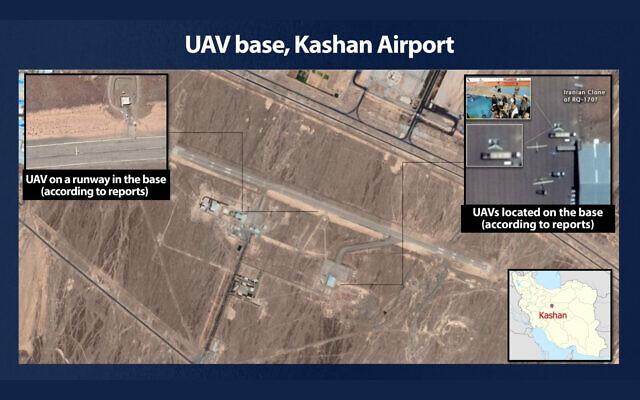 Une photographie satellite d'une base iranienne présumée qui, selon le ministre de la Défense  Benny Gantz, serait utilisée pour former les groupes terroristes mandataires de l'Iran au fonctionnement de drones de pointe, le 12 septembre 2021. (Crédit : ministère de la Défense)