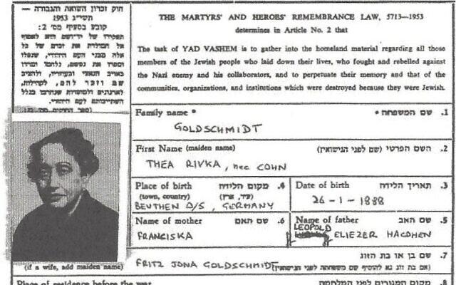 Image de Thea Goldschmidt provenant des archives de Yad Vashem. (Crédit : avec l'aimable autorisation de la famille Goldschmidt)