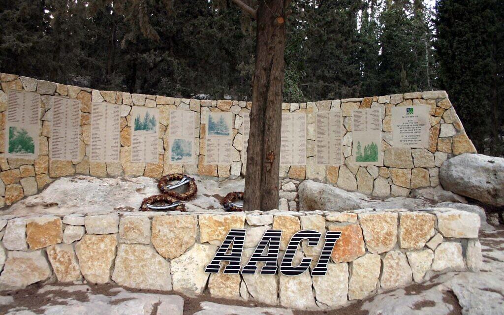 Un mémorial érigé par l'AACI et par le   KKL-JNF aux soldats tombés au combat pendant la guerre de Yom Kippour, dans le parc Yitzhak Rabin. (Crédit :  Shmuel Bar-Am)