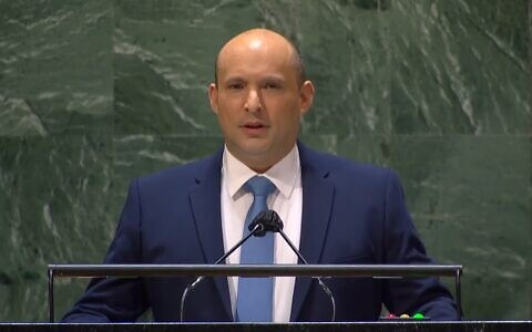 Le Premier ministre israélien Naftali Bennett s'adresse à l'Assemblée générale des Nations unies, le 27 septembre 2021. (Capture d'écran de l'ONU)