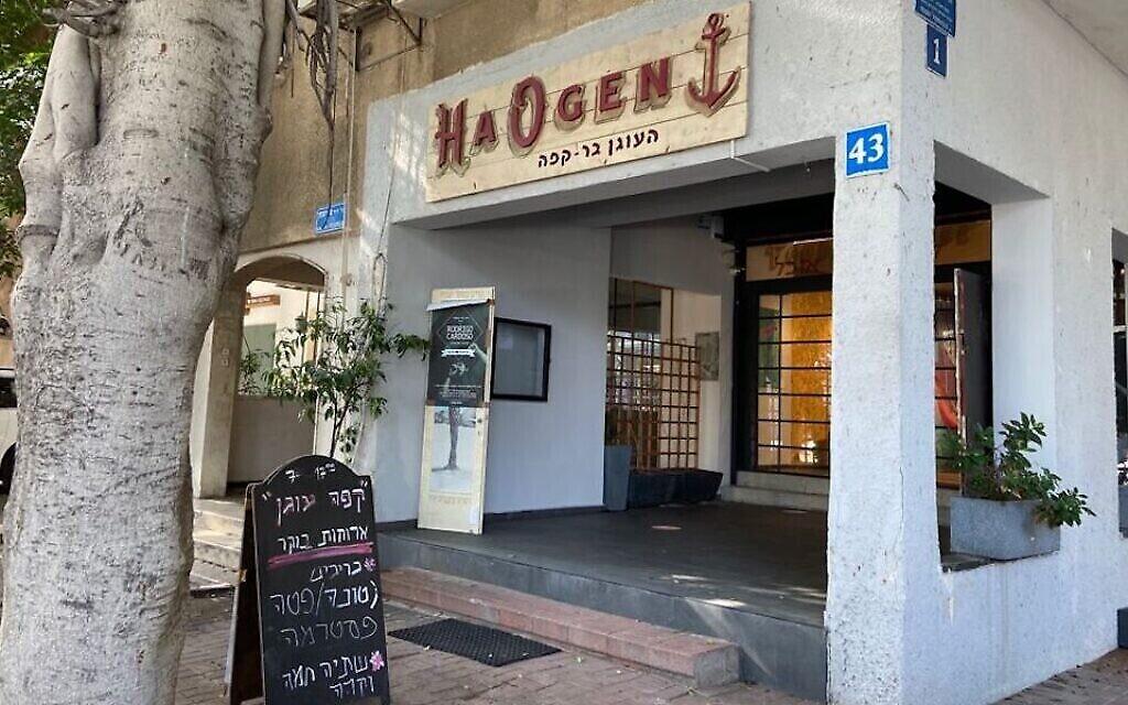 Le café HaOgen, dans le centre de Tel Aviv, est un avant-poste d'une organisation juive messianique. (Abby Seitz/ JTA)