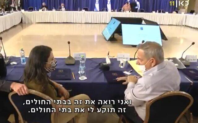Le ministre de la Santé Nitzan Horowitz, à droite, échange avec la ministre de l'Intérieur Ayelet Shaked avant une réunion du cabinet, le 12 septembre 2021. (Capture d'écran)