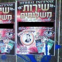 """Des publicités pour la drogue """"Mr nice guy"""" (Dov Lieber)"""