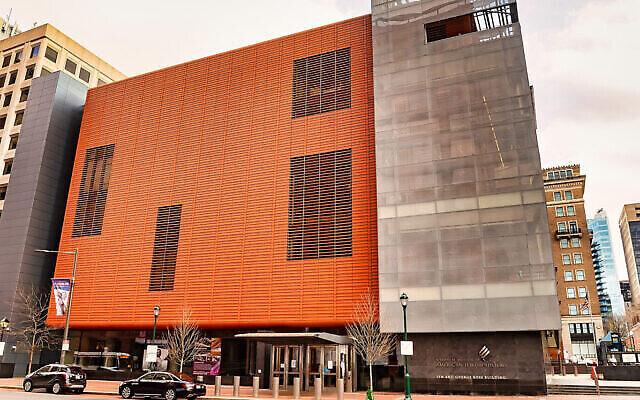 Une vue du Musée national de l'histoire juive américaine à Philadelphie, le 17 mars 2020. (Gilbert Carrasquillo/Getty Images/JTA)