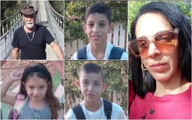 Les victimes d'un accident entre un bus et plusieurs véhicules en Haute Galilée, le 30 septembre : le chauffeur de bus Asher Basson, Liam Ben-Eli, Moran Ben-Eli, Dekel Ben-Eli et Annael Ben-Eli. (Autorisation)