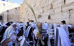 Des fidèles prient devant le Kotel dans la vieille ville de Jérusalem, pendant la bénédiction sacerdotale pour la fête de Souccot, le 22 septembre 2021. (Olivier Fitoussi/Flash90)