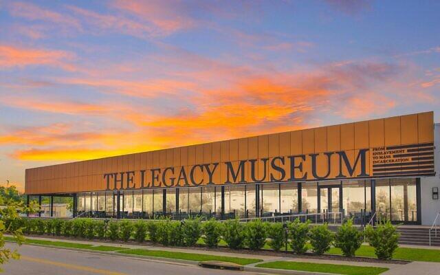 """Le """"Legacy museum"""", dans l'ETat de l'Alabama. (Crédit : Facebook)"""