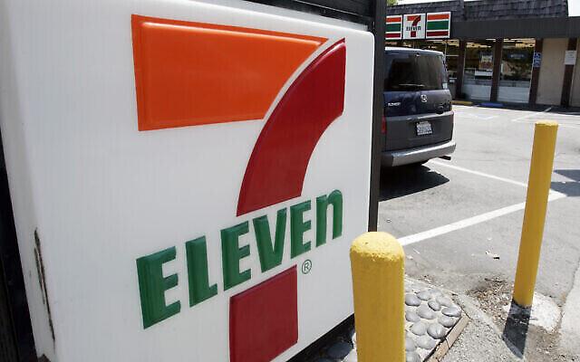 Une enseigne 7-Eleven à Palo Alto, en Californie, le 1er juillet 2008. (Paul Sakuma/AP)