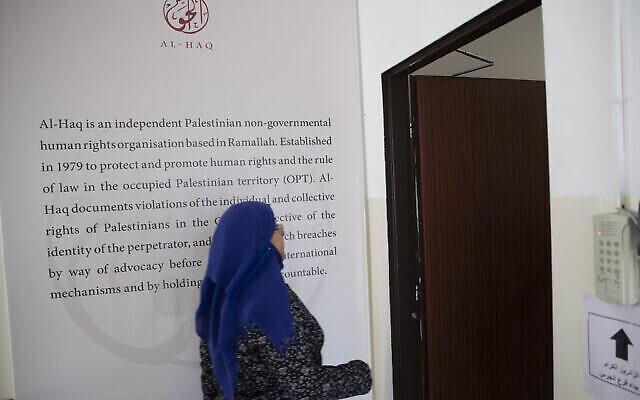 Une femme palestinienne entre dans les bureaux de l'organisation de défense des droits de l'homme al-Haq dans la ville de Ramallah en Cisjordanie, le 23 octobre 2021. (Crédit : AP Photo/Majdi Mohammed)