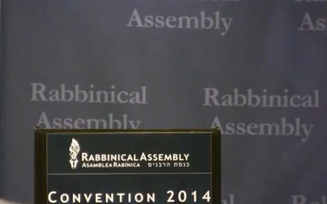 La convention 2014 de l'Assemblée rabbinique du mouvement conservateur. (Crédit : capture d'écran/YouTube)