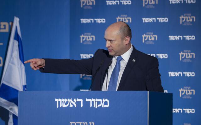 Le Premier ministre Naftali Bennett assiste à la conférence sur l'économie et le développement régional du plateau du Golan, le 11 octobre 2021. (Crédit : Olivier Fitoussi/Flash90)