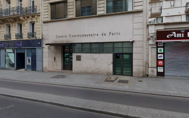 Le centre communautaire juif de l'Ecuje à Paris, situé au 119 rue de la rue Lafayette (Crédit : capture d'écran Google street view)