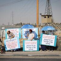 Des Israéliens protestent à la jonction de Gush Etzion contre la visite du Premier ministre Naftali Bennett au président américain Joe Biden et sur ce qu'ils prétendent être le gel du développement des implantations, le 24 août 2021. (Gershon Elinson/Flash90)