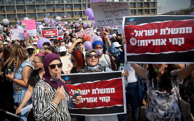 Les employés des crèches manifestent à Tel Aviv, le 3 octobre 2021. (Crédit : Miriam Alster/Flash90)